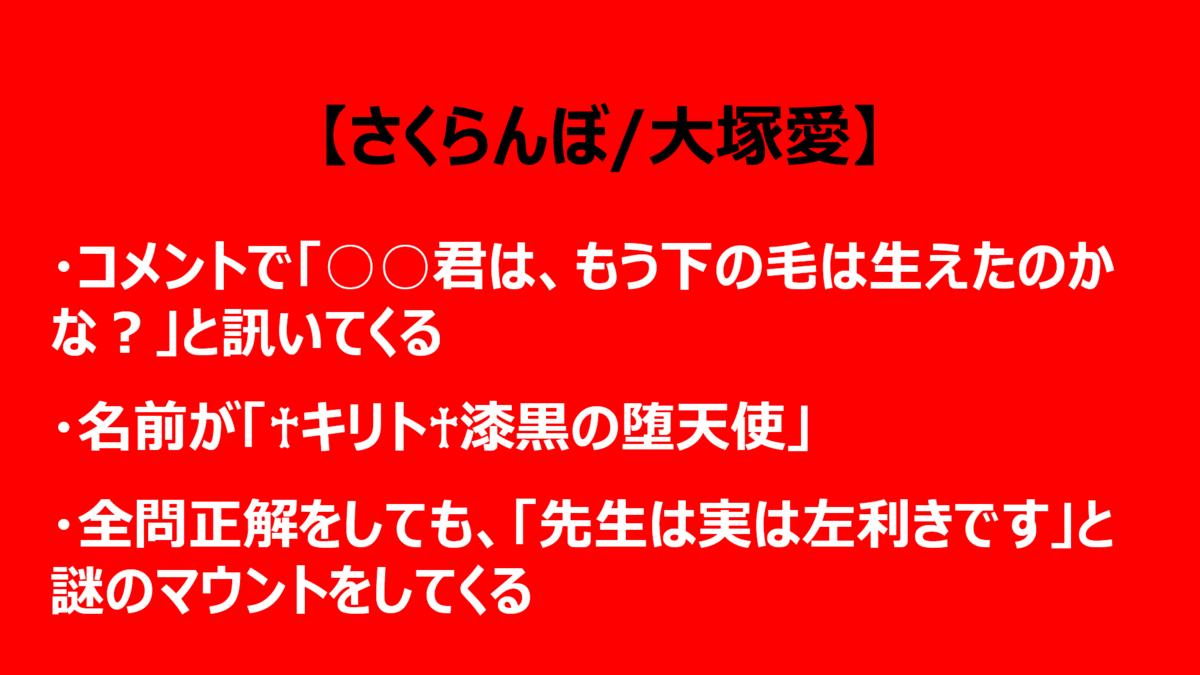 f:id:shuka-tsu2:20190416233628p:plain