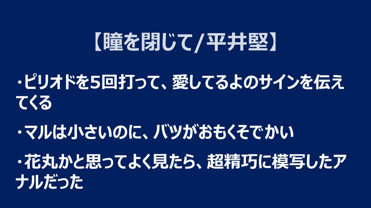 f:id:shuka-tsu2:20190416233848p:plain
