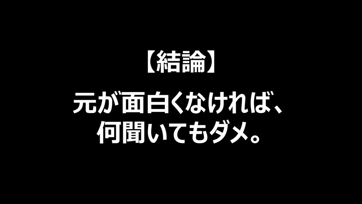 f:id:shuka-tsu2:20190416234647p:plain