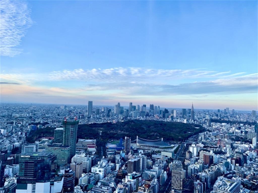 f:id:shukatsu_at_hyogaki:20200516200410j:image