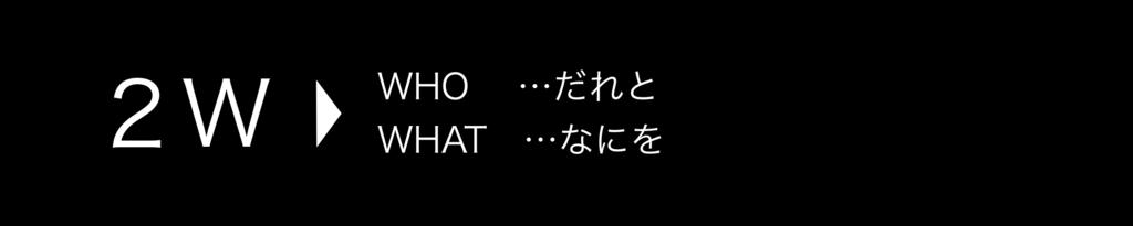 f:id:shukatu-man:20170324170525p:plain