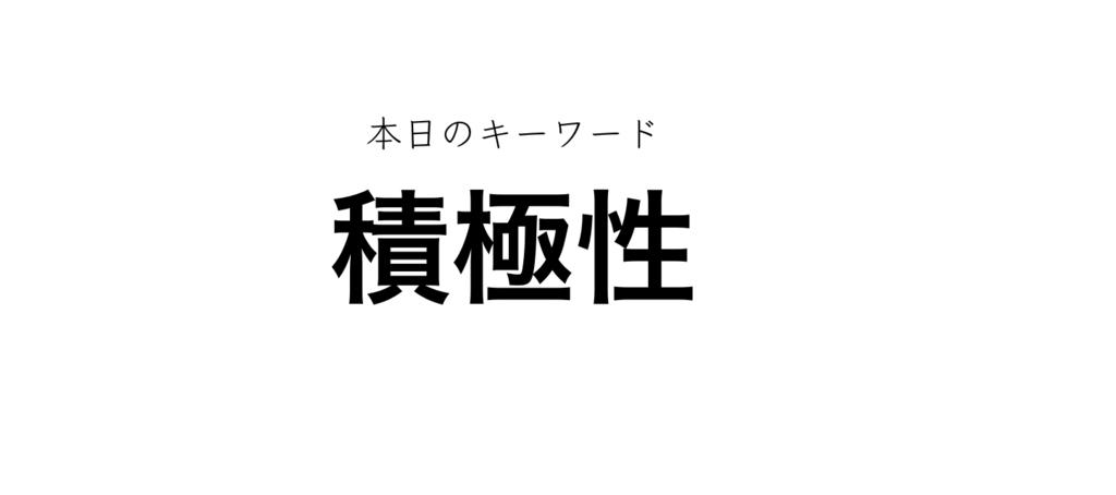 f:id:shukatu-man:20170426212831p:plain