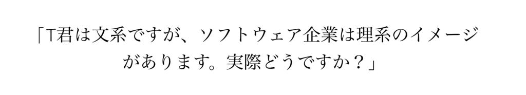 f:id:shukatu-man:20170429162653p:plain