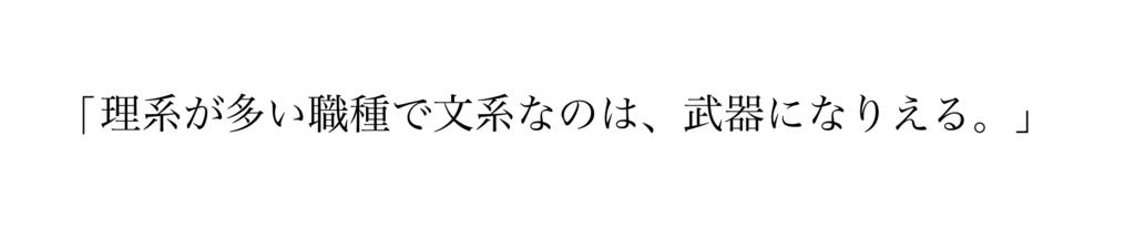 f:id:shukatu-man:20170429164751p:plain