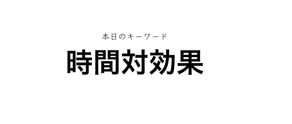 f:id:shukatu-man:20170501165328p:plain