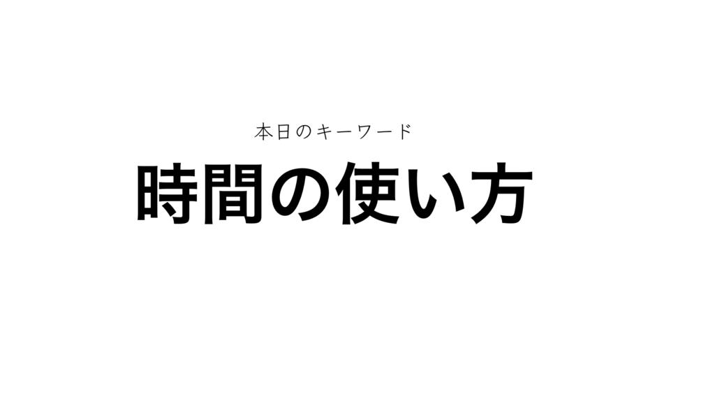 f:id:shukatu-man:20170507165520p:plain