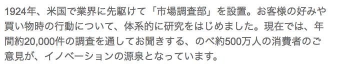 f:id:shukatu-man:20170513200856p:plain