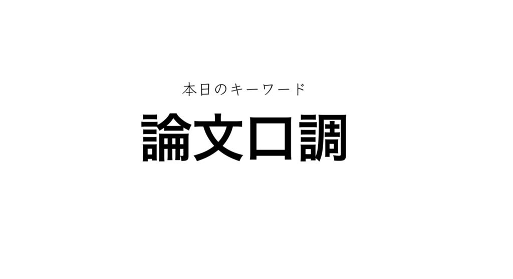 f:id:shukatu-man:20170515234039p:plain