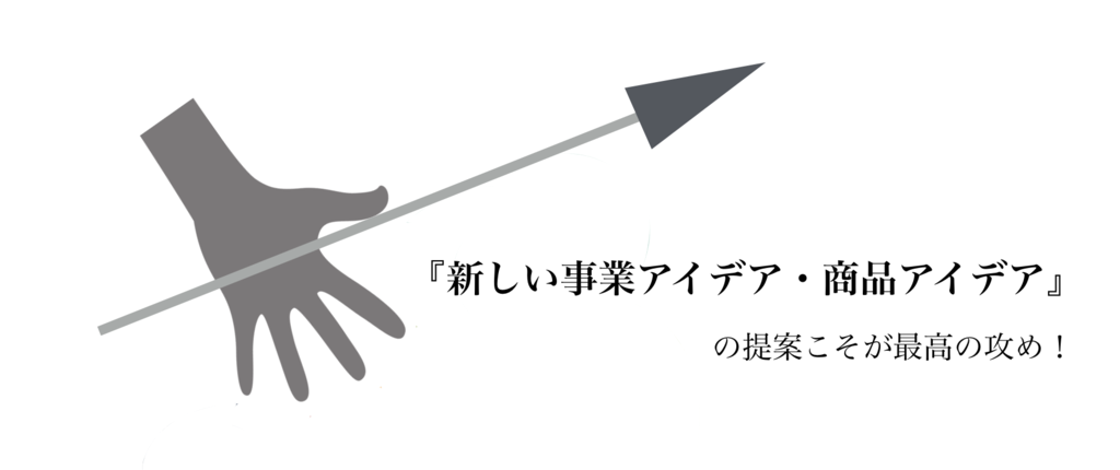 f:id:shukatu-man:20170524150835p:plain