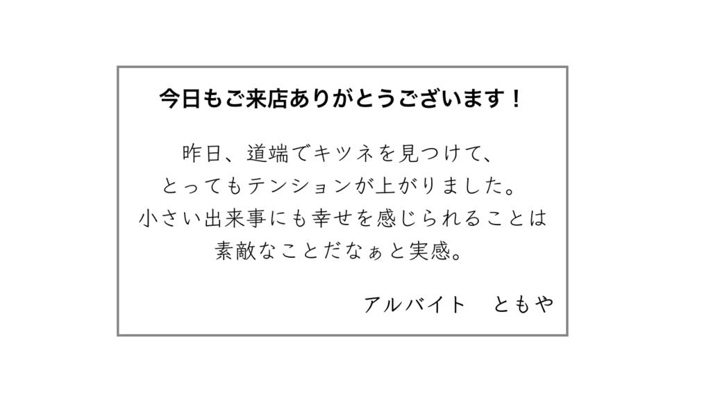 f:id:shukatu-man:20170524150943p:plain