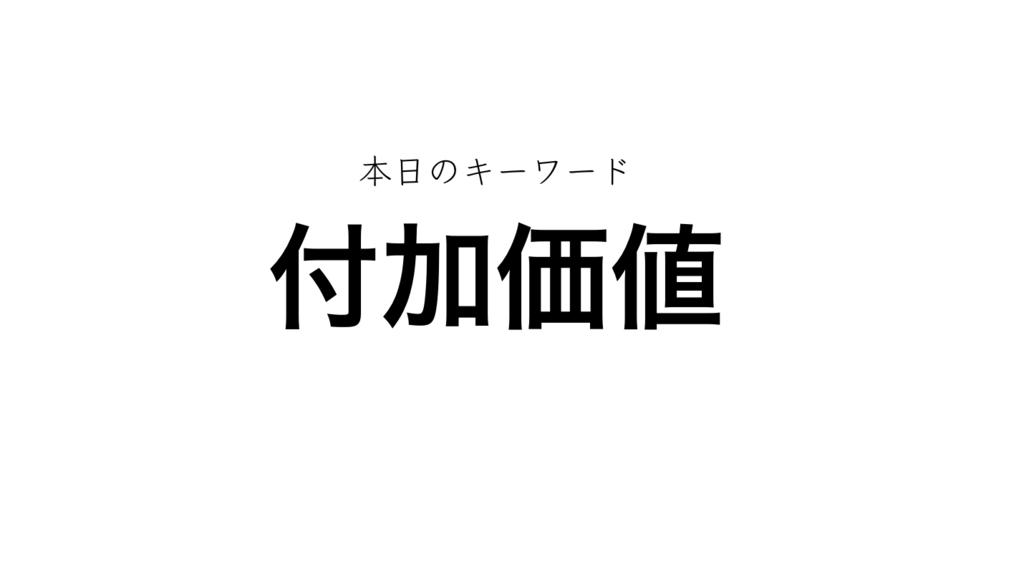 f:id:shukatu-man:20170525140234p:plain