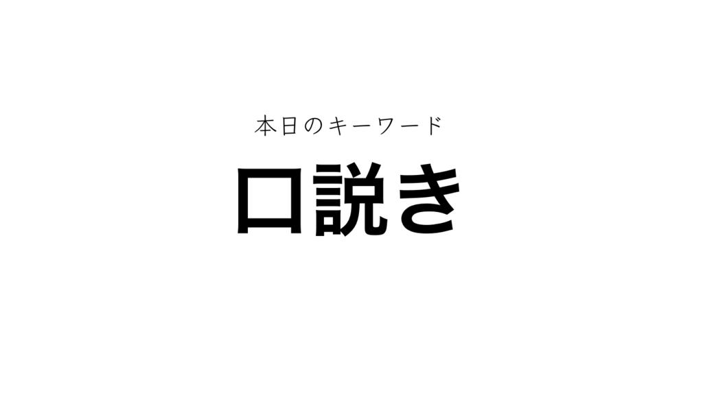 f:id:shukatu-man:20170526191205p:plain