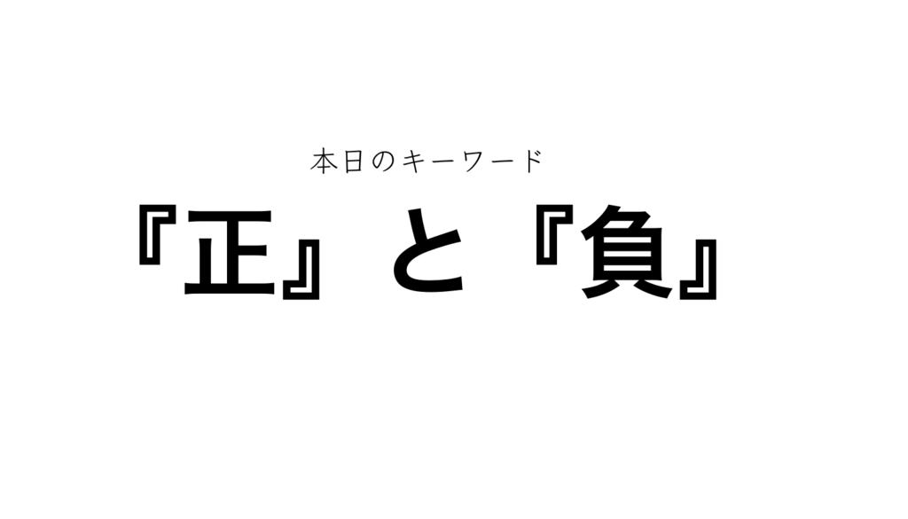 f:id:shukatu-man:20170604071503p:plain
