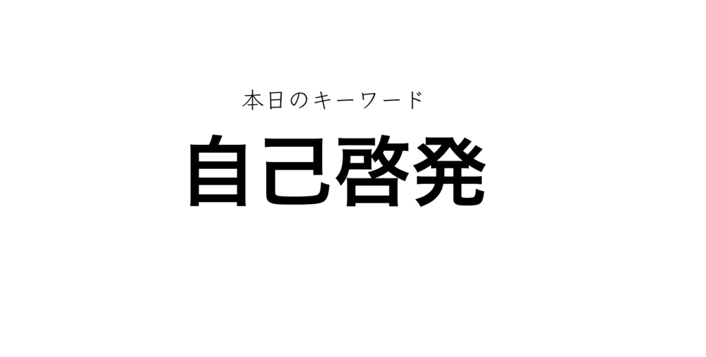 f:id:shukatu-man:20170609172118p:plain
