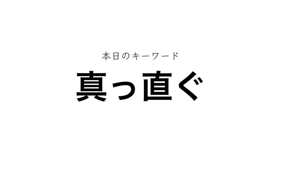 f:id:shukatu-man:20170704113752p:plain