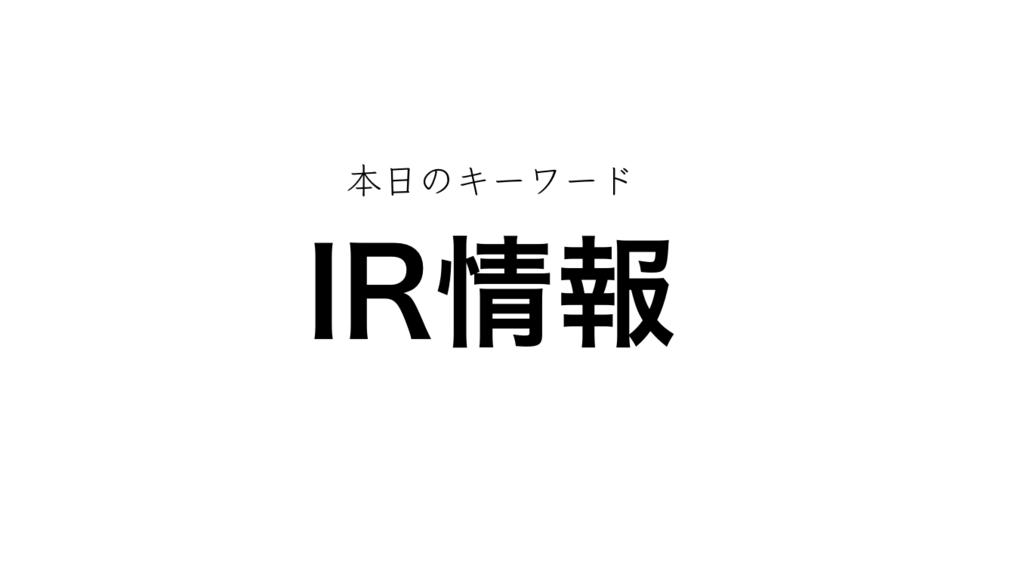 f:id:shukatu-man:20170908181511p:plain