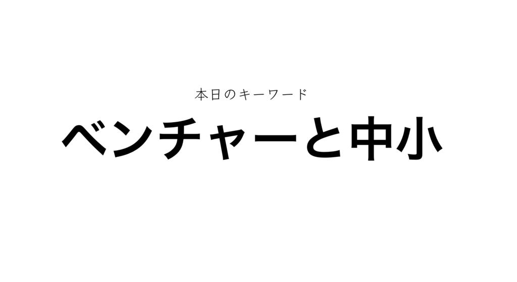 f:id:shukatu-man:20170919223017p:plain