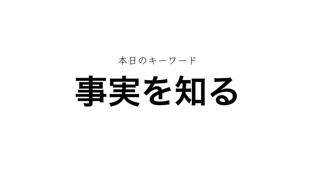 f:id:shukatu-man:20171007155651p:plain