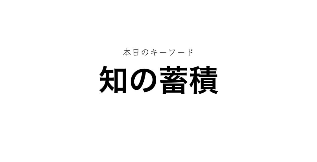 f:id:shukatu-man:20171008134426p:plain