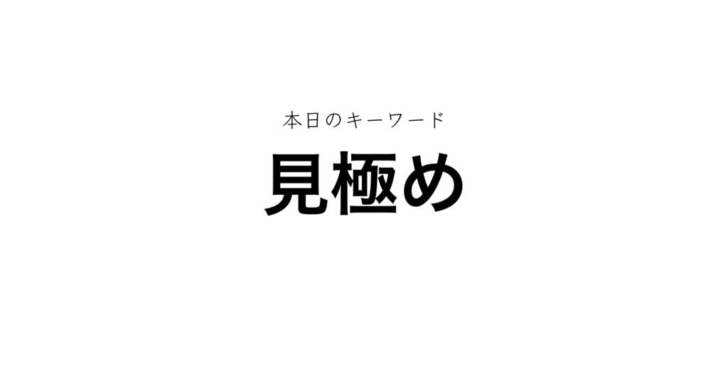 f:id:shukatu-man:20171107112200p:plain