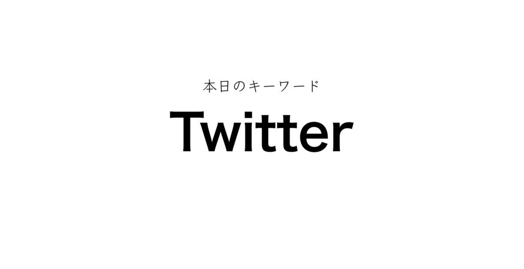 f:id:shukatu-man:20180115120619p:plain