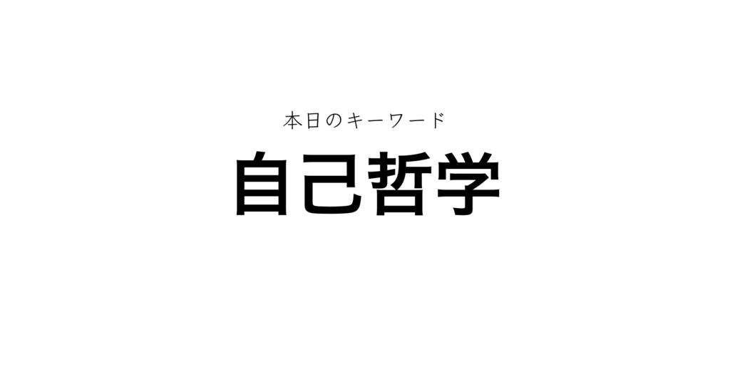 f:id:shukatu-man:20180118134942p:plain