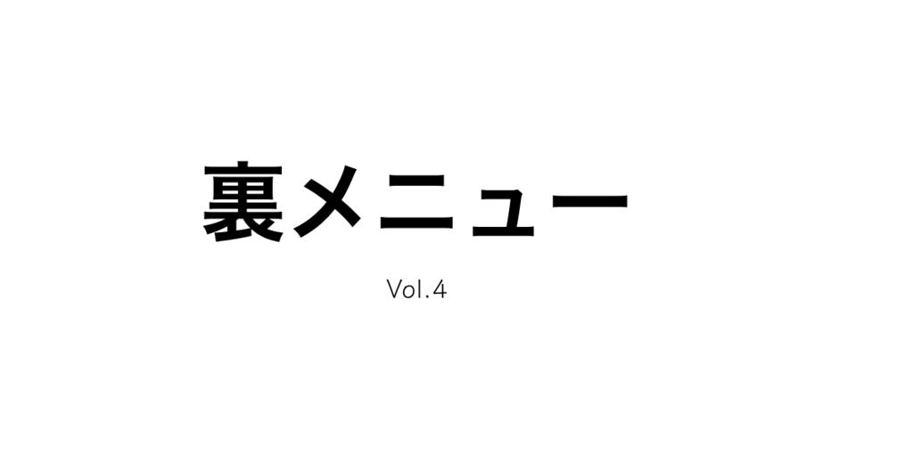 f:id:shukatu-man:20180213112747p:plain
