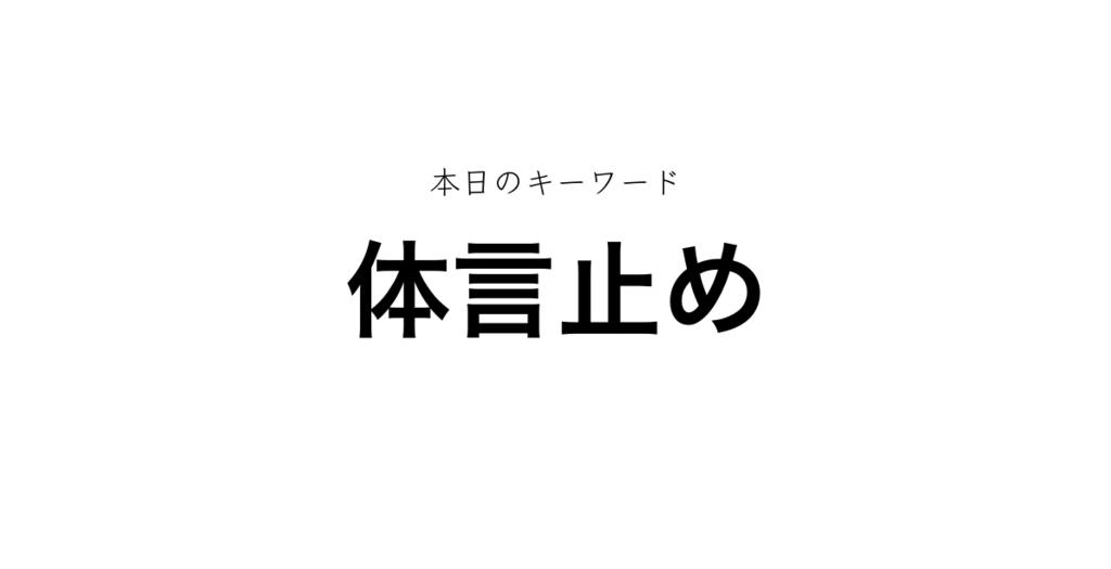 f:id:shukatu-man:20180214111107p:plain