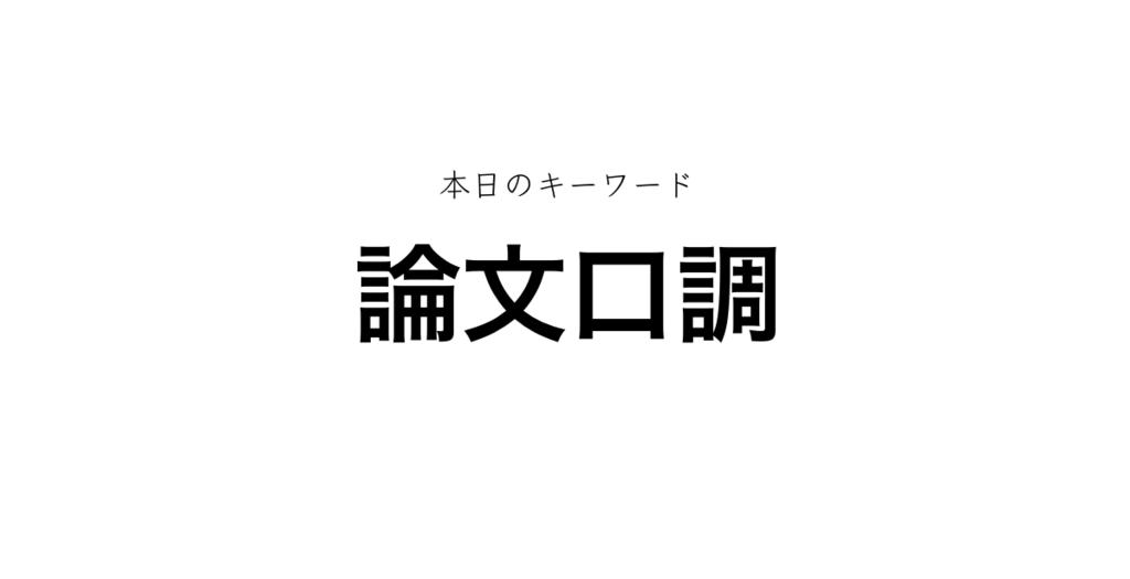 f:id:shukatu-man:20180214115806p:plain