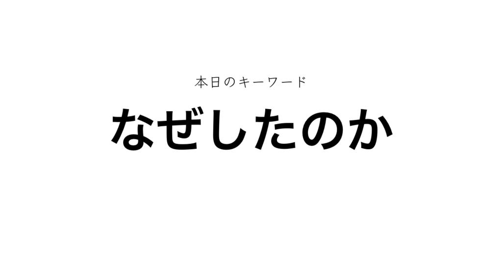 f:id:shukatu-man:20180219103027p:plain