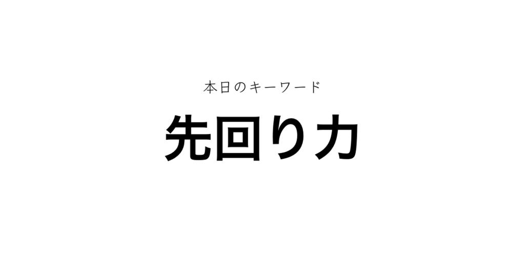f:id:shukatu-man:20180219140528p:plain