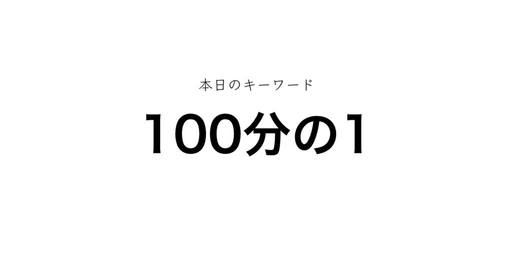 f:id:shukatu-man:20180308115629p:plain