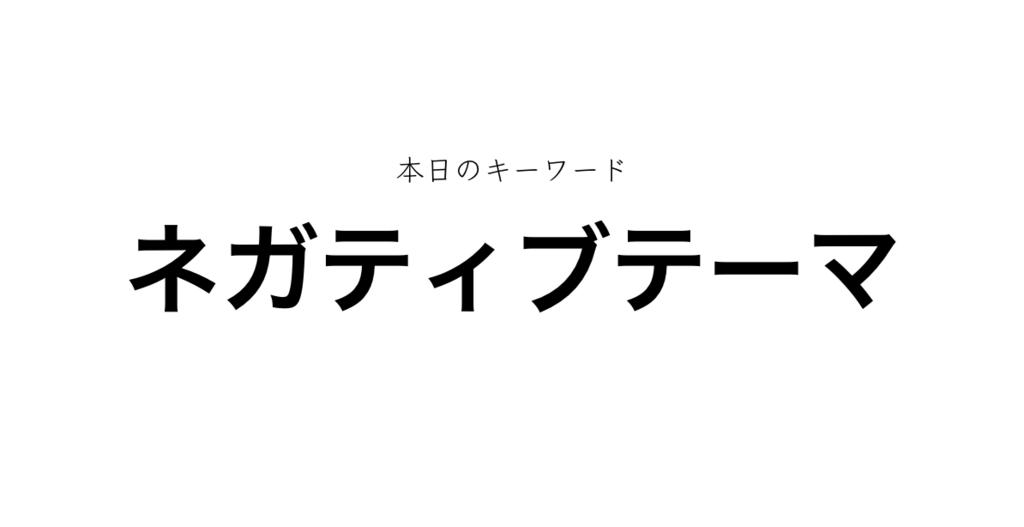 f:id:shukatu-man:20180310153657p:plain