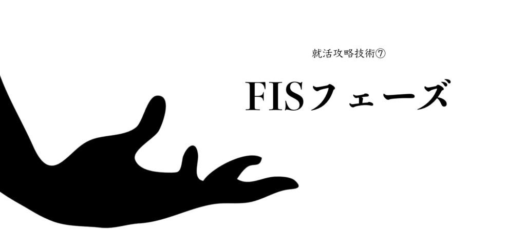 f:id:shukatu-man:20180320154800p:plain