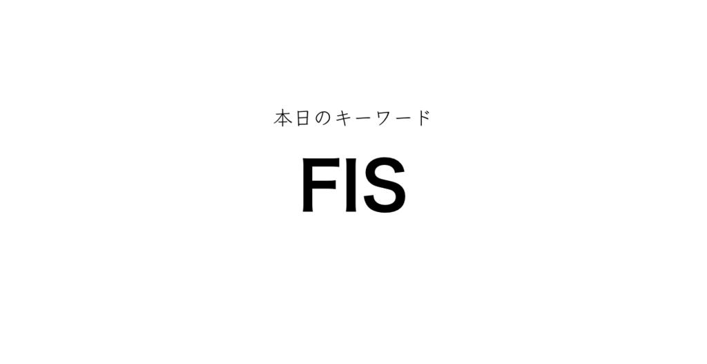 f:id:shukatu-man:20180320154817p:plain