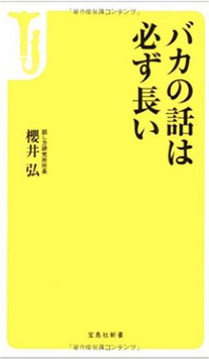 f:id:shukatu-man:20180409195644p:plain