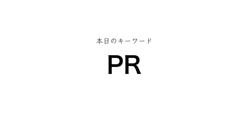 f:id:shukatu-man:20180412125641p:plain