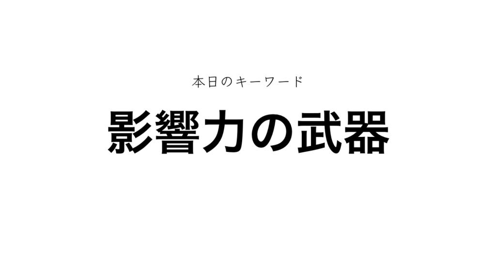 f:id:shukatu-man:20180424105610p:plain