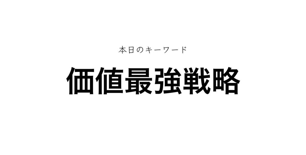 f:id:shukatu-man:20180424105712p:plain