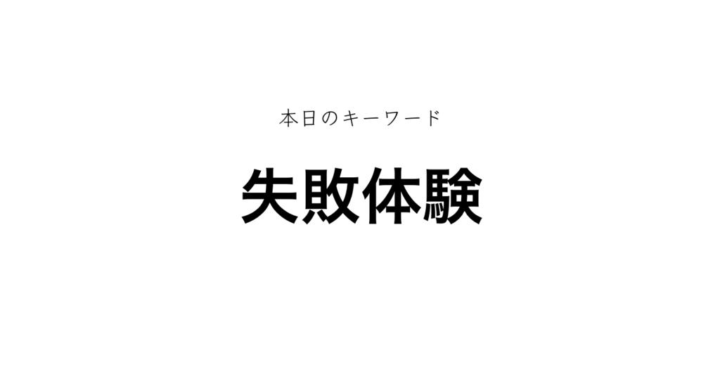 f:id:shukatu-man:20180511101000p:plain