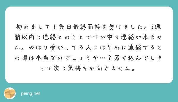 f:id:shukatu-man:20180519150627j:plain
