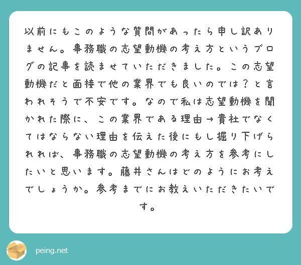 f:id:shukatu-man:20180519150657j:plain