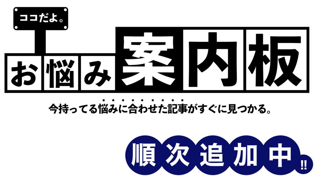 f:id:shukatu-man:20180615231550p:plain