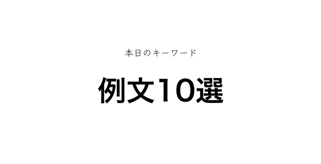 f:id:shukatu-man:20180621171646p:plain
