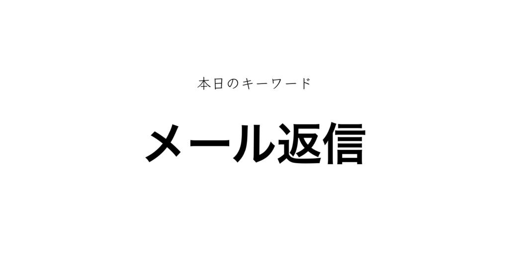f:id:shukatu-man:20180629021340p:plain