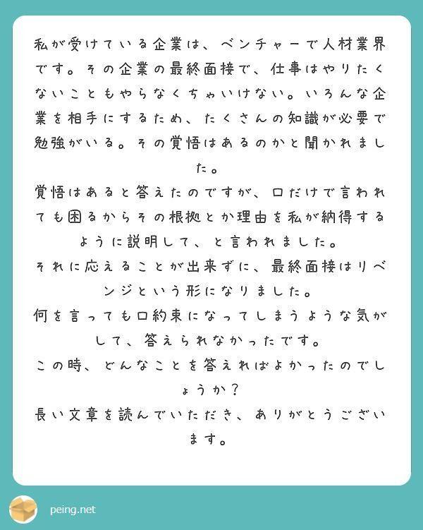 f:id:shukatu-man:20180701132217j:plain