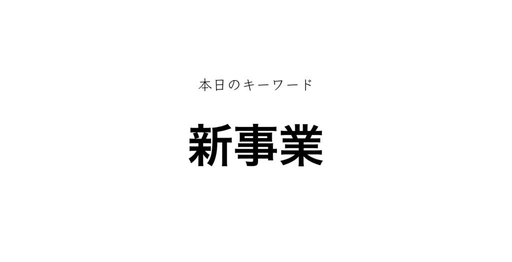 f:id:shukatu-man:20180709112705p:plain