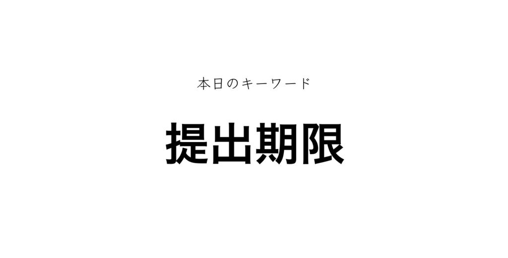 f:id:shukatu-man:20180720154011p:plain