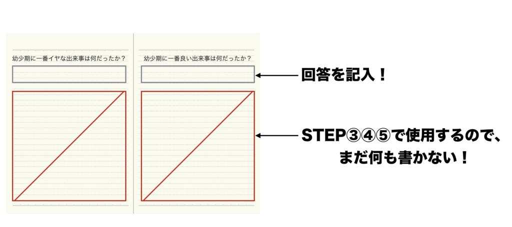 f:id:shukatu-man:20180811103814p:plain