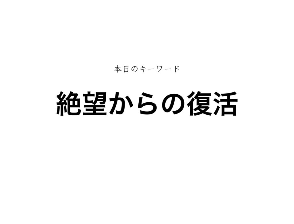 f:id:shukatu-man:20180827231403p:plain